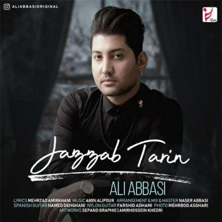 آهنگ جدید علی عباسی به نام جذاب ترین