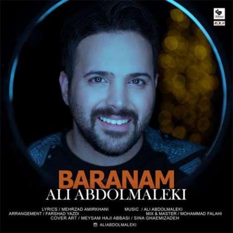 آهنگ جدید علی عبدالمالکی به نام بارانم