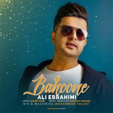 آهنگ جدید علی ابراهیمی به نام بهونه
