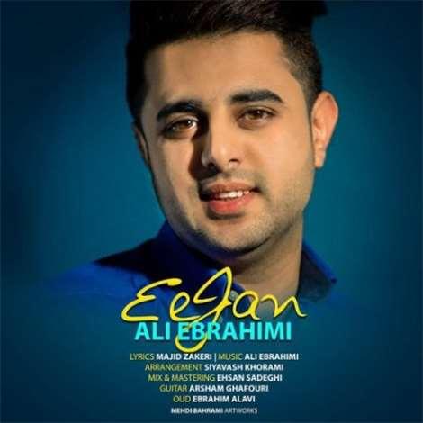 آهنگ جدید علی ابراهیمی به نام ای جان
