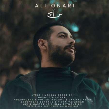 آهنگ جدید علی اناری به نام ساچ