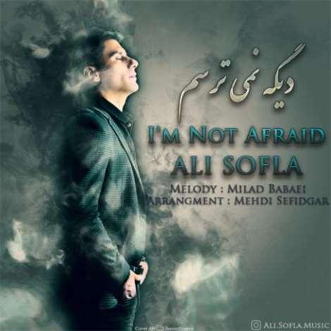 آهنگ جدید علی سفلی به نام دیگه نمی ترسم