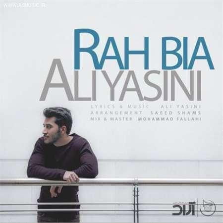 آهنگ جدید علی یاسینی به نام راه بیا