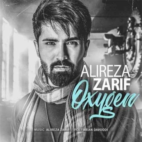 آهنگ جدید علیرضا ظریف به نام اکسیژن
