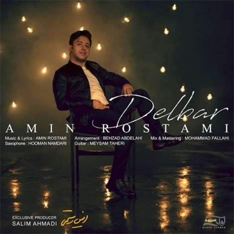 آهنگ جدید امین رستمی به نام دلبر