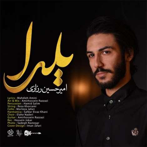آهنگ جدید امیرحسین رزازی به نام یلدا