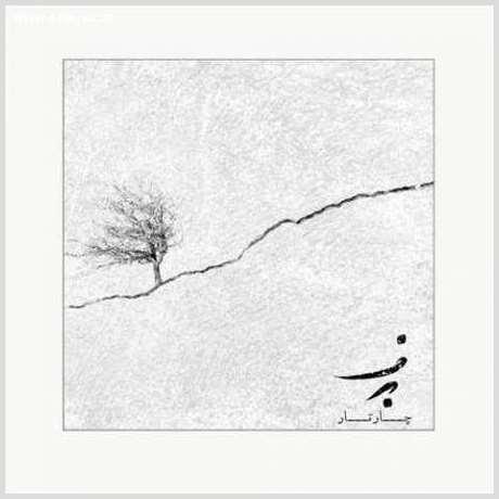 آهنگ جدید چارتار به نام برف