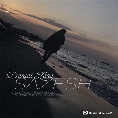 آهنگ جدید دانیال زارع به نام سازش