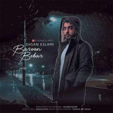 آهنگ جدید احسان اسلامی به نام بارون ببار