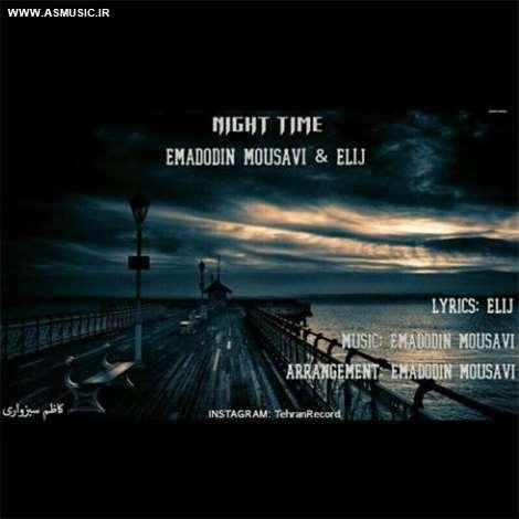 آهنگ جدید عمادالدین موسوی و الی جی به نام نایت تایم