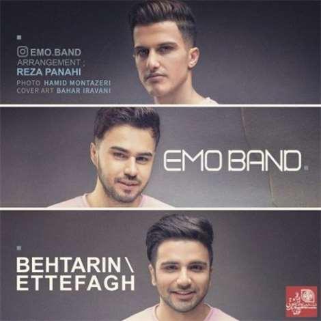 آهنگ جدید Emo Band به نام بهترین اتفاق