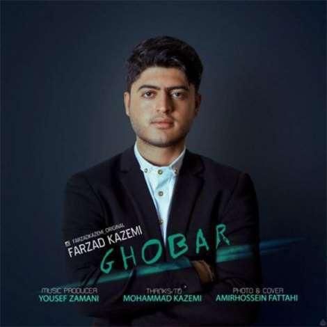 آهنگ جدید فرزاد کاظمی به نام غبار