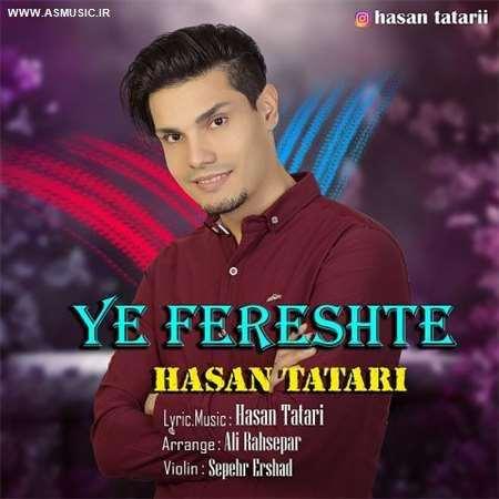 آهنگ جدید حسن تاتاری به نام یه فرشته