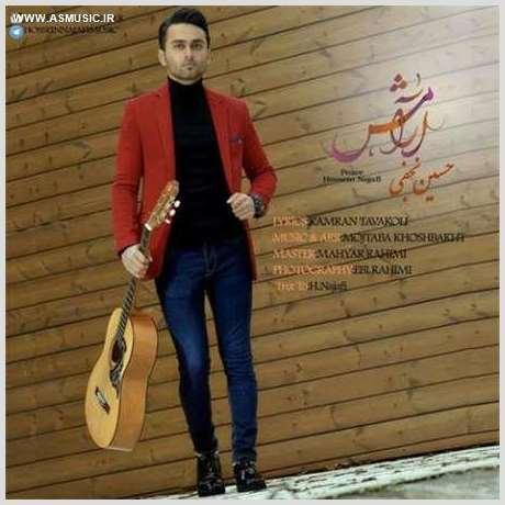 آهنگ جدید حسین نجفی به نام آرامش