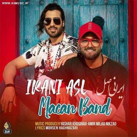 آهنگ جدید ماکان بند به نام ایرانی اصل