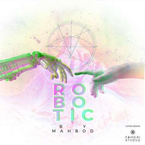 آهنگ جدید مهبد به نام رباتیک