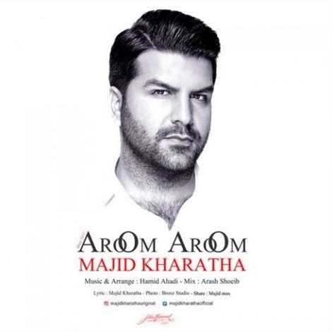 آهنگ جدید مجید خراطها به نام آروم آروم