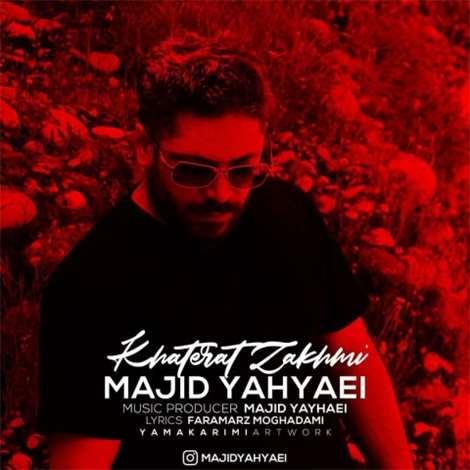 آهنگ جدید مجید یحیایی به نام خاطرات زحمی