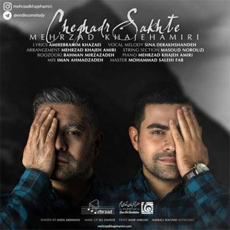 آهنگ جدید مهرزاد خواجه امیری به نام چقدر سخته