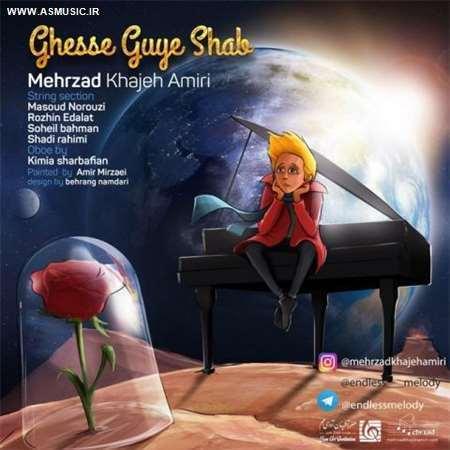آهنگ جدید مهرزاد خواجه امیری به نام قصه گوی شب