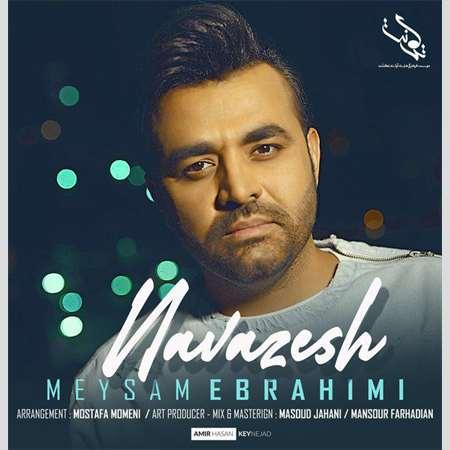 آهنگ جدید میثم ابراهیمی به نام نوازش