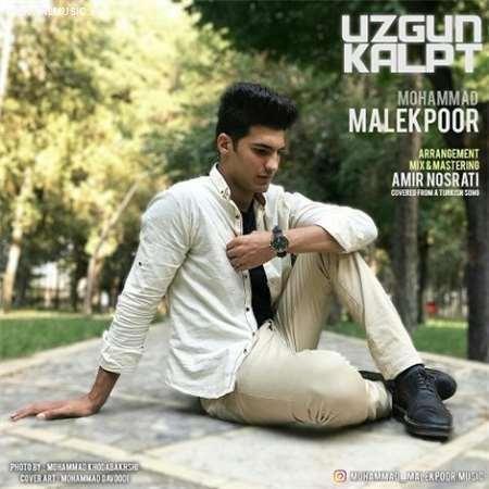 آهنگ جدید محمد ملک پور به نام أوزگون کالپته