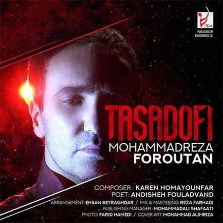 آهنگ جدید محمدرضا فروتن به نام تصادفی