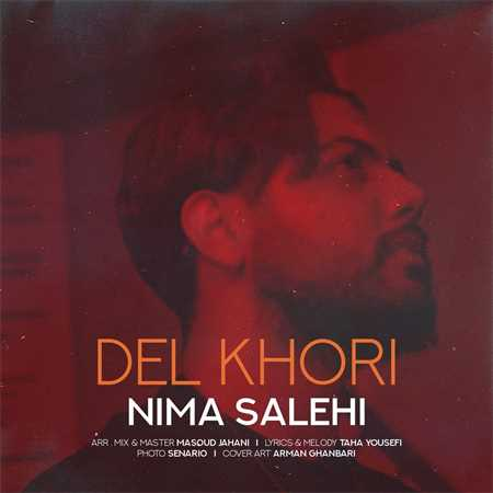 آهنگ جدید نیما صالحی به نام دلخوری