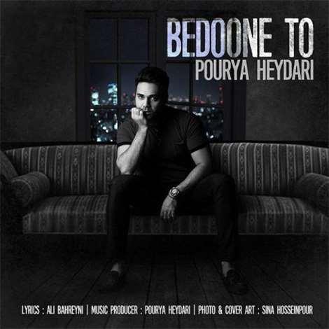 آهنگ جدید پوریا حیدری به نام بدون تو