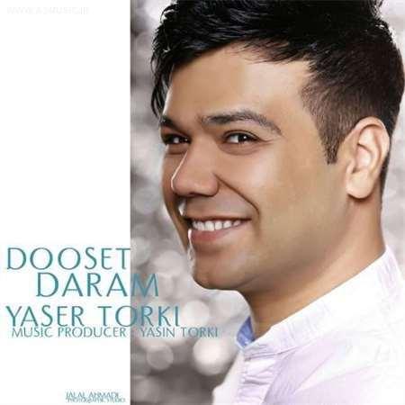 آهنگ جدید یاسر ترکی به نام دوست دارم